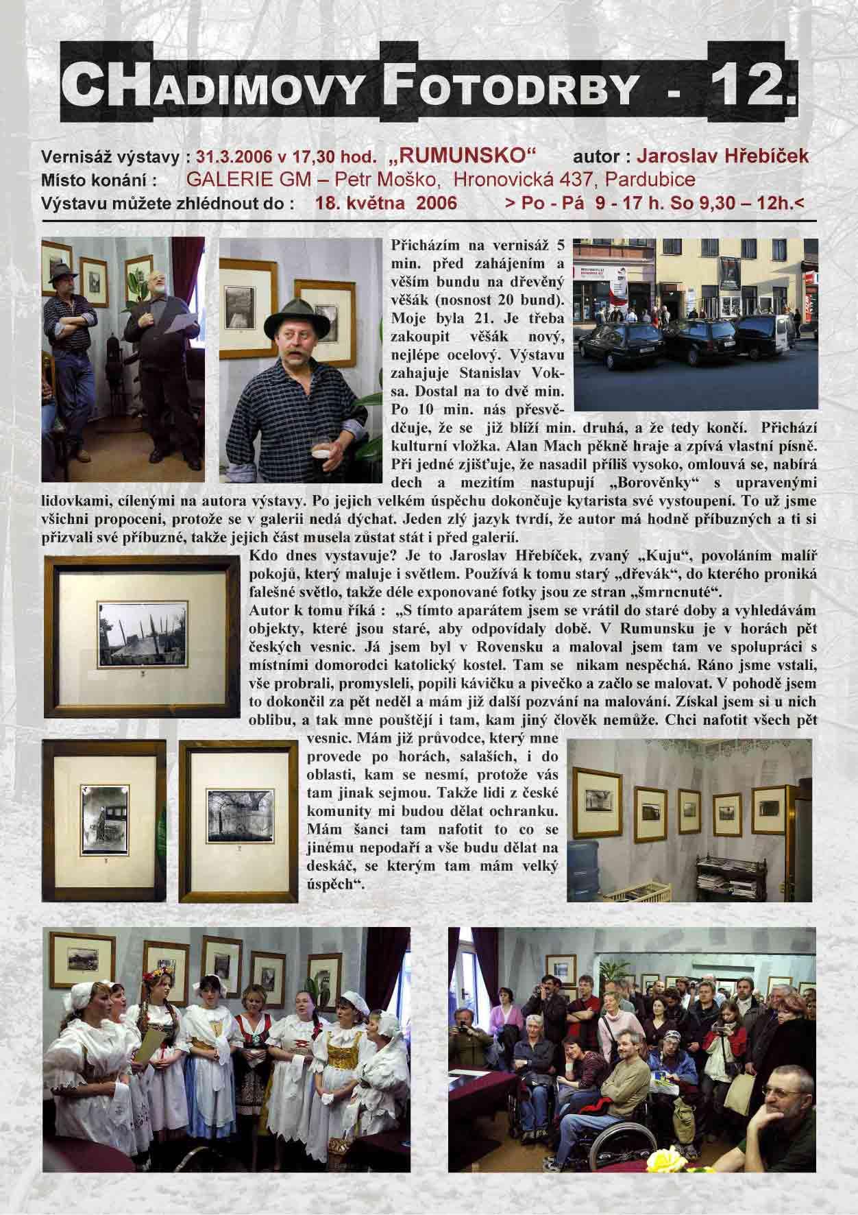 """Fotorevue 12 – Jaroslav Hřebíček """"Rumunsko"""""""