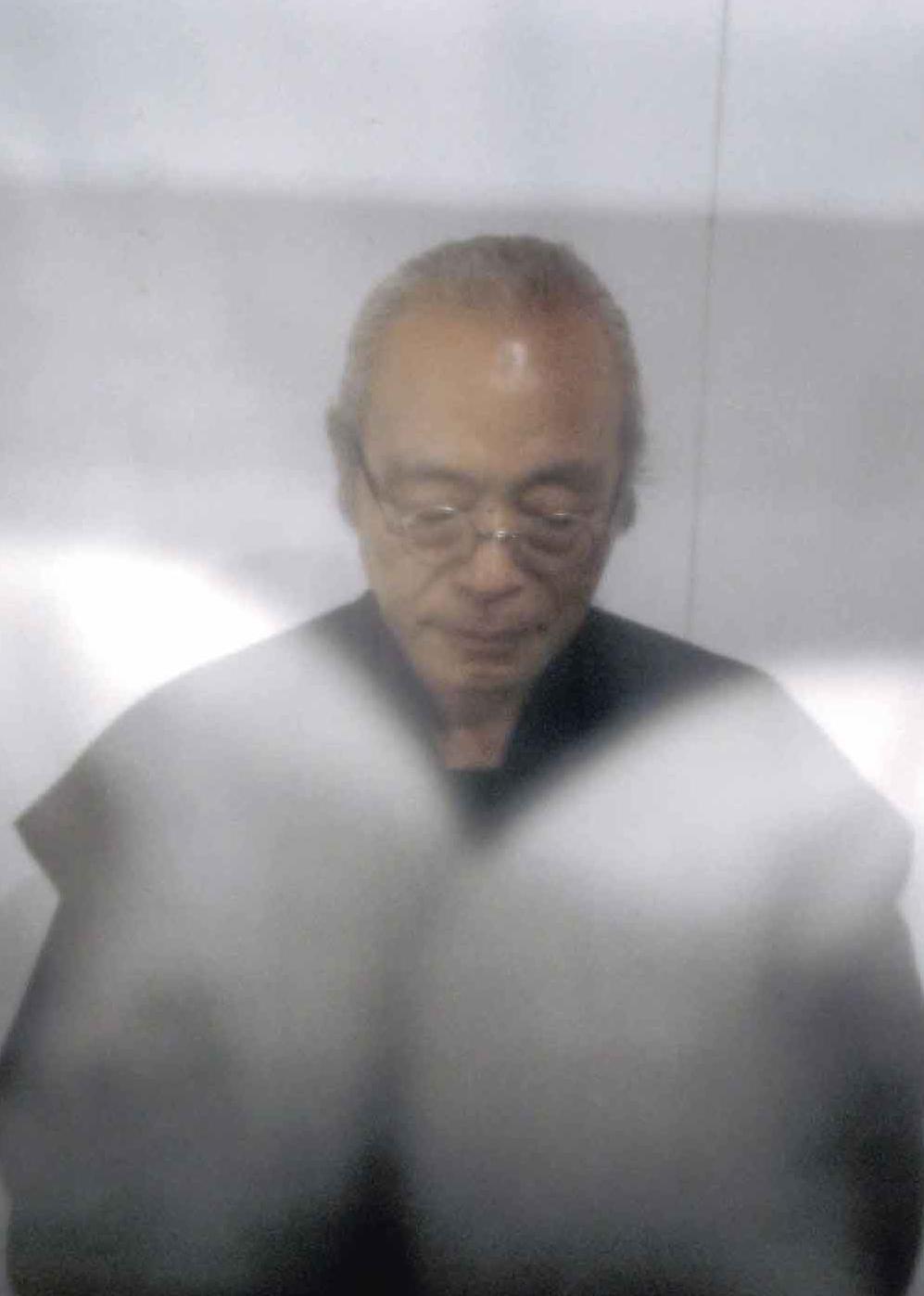 """Fotorevue 258 – Yasu Suzuka """"GASSHO MANDALA – Modlitba za mír ve světě"""""""